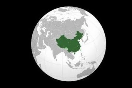 White globe with China in green